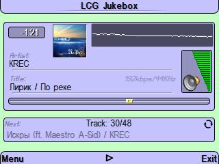 музыкальный плеер LCG Jukebox для S60 3rd