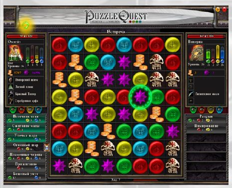Puzzle Quest: Challenge of the Warlords (iso for psp)