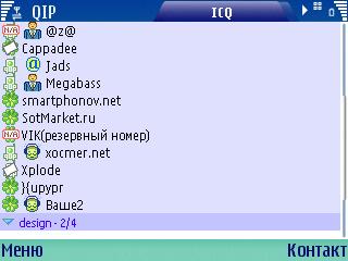 Symbian, ericsson, build, ссылка, скачатьdownload, прямая
