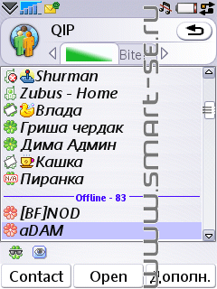 Qip pda для symbian uiq3