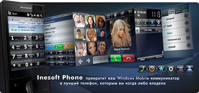 Inesoft Phone 5.0 Beta 5