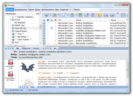 The Bat! Professional Edition 5.0.0.129 (Portable)