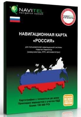 скачать карту казахстана Nm3 для навител - фото 6