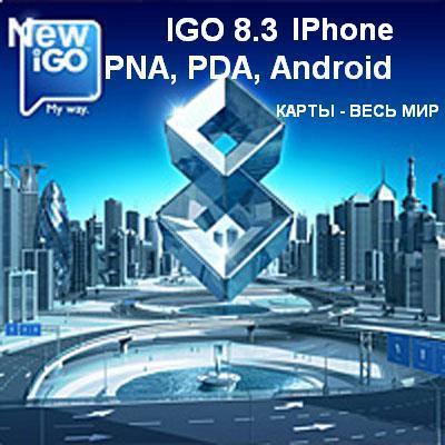 Australia Map For Igo 83.Karty Dlya Igo 8 3 Pna Pda Android Iphone