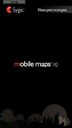 Sygiс Mobile Maps - ( Навигация ) [ Android, Symbian, Windows Mobile, Sygic Mobile Maps 10, v.8.24 build R-18362 MD + ка