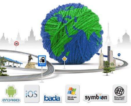 Navitel v5.0.3.397 (12.01.12) Symbian, Anna, Belle, 9.1-9.4