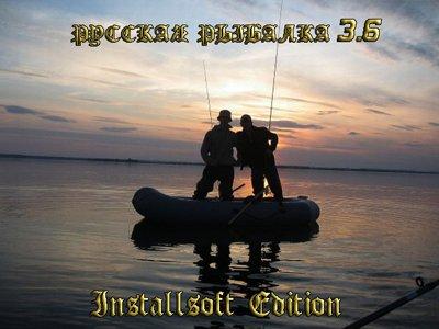 Русская рыбалка 3 6 installsoft edition 2012 rus