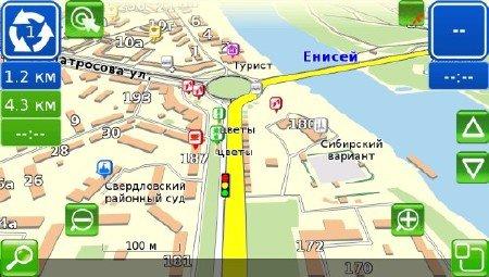 Семь Дорог 1.0 RC3 плюс карты России, Украины, Беларусии (17.01.12) Русская версия