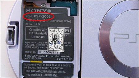 пошаговое обновление прошивок на PSP