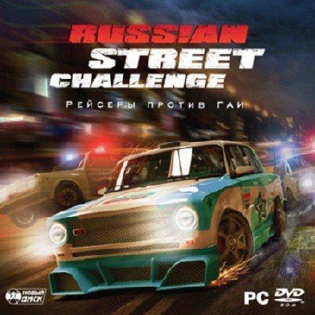 Рейсеры против ГАИ (2010/RUS/RUS/RePack)