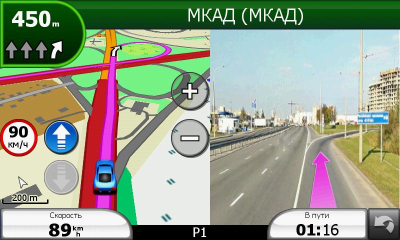 Garmin Для Symbian S60