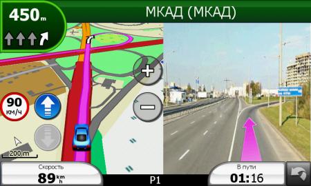 Garmin Дороги Беларуси - Обновление карты до версии v4.6