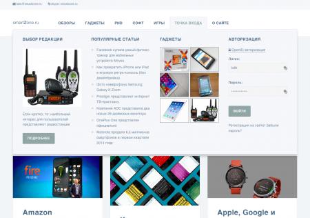 smartZone.ru версия 3.5