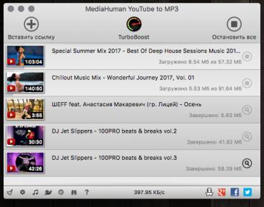 Как скачать музыку с Youtube - готовое решение YouTube to MP3 Converter