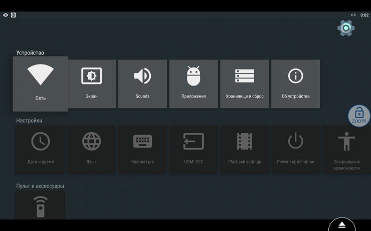 Как отключить отображение виртуальной клавиатуры на Android TV