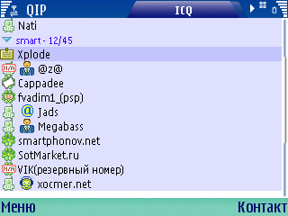 Софт для series60 :: QIP pda s60 Build 1000 (Test build)