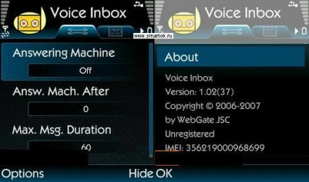 Voice Inbox 1.02 for Series 60 FP3