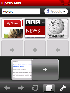 Opera MINI для Windows Mobile без ява-машины