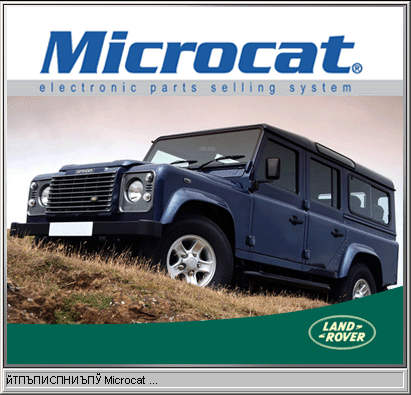 Land Rover Microcat [ v. 3.8.1, 06.2011, Multi + RUS ]