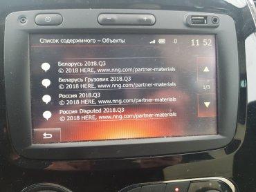 Как обновить карты в навигаторе Renault Kaptur до версии 2018Q3