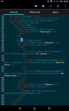 редактор кода для android - DroidEdit