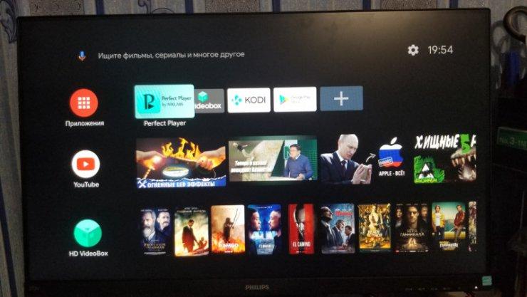 ТВ-бокс Xiaomi MI Box S. Мой вариант настройки Android TV под себя. Минигайд